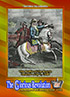 0027 - The Battle of the Boyne