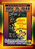 0125 Abbott & Costello Meet Frankenstein