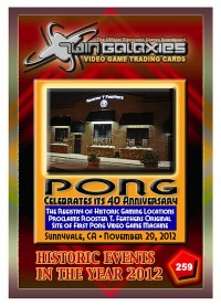 0259 Pong