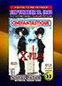 0032 X-Files - Cinefantastique Magazine