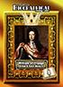 0004 William of Orange