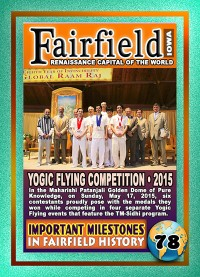 0078 Yogic Flying Championship - 2015