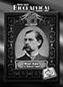 0103 Wyatt Earp