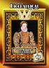 0105 Queen Elizabeth I