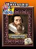 0120 Johannes Kepler