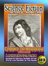 0123 - Cyrano de Bergerac