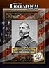 0130 General George Meade