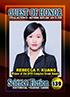 0139 - Rebecca F. Kuang