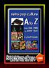 1393 Retro Pop Culture A - Z (Brett Weiss)