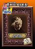 0182 John Herschel