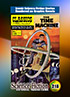 0218 - The Time Machine - Classics Illustrated • #133