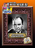 0221 John von Neumann