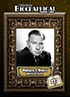 0227 Wallace Beery