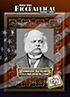 0229 General Ambrose Burnside
