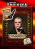 0230 Sir Walter Scott
