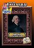 0256 Adam Smith