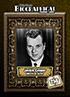 0258 Jackie Cooper