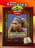 0272 Serena Williams