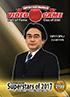 2799 Satoru Iwata