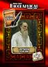 0302 Leo Tolstoy