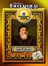 0324 Vasco da Gama