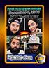 3297 Videogame BANG Podcast