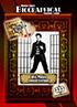 0333 Elvis Presley