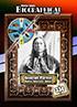 0334 Quanah Parker