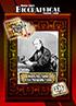 0336 Henry Fox Talbot