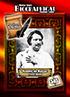 0345 Honre de Balzac