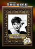 0035 Shirley MacLaine