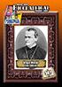 0361 Gregor Mendel