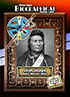 0392 Chief Joseph