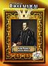 0399 Philip II