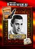 0404 J.D.Salinger