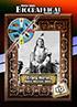 0413 Crazy Horse