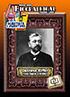 0414 Gustave Eiffel