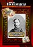 0423 Pierre-Auguste Renoir