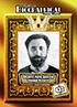 0432 Hailie Selassie