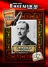 0436 John Ronald Reuel Tolkien