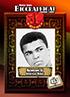 0457 Muhammed Ali