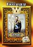 0468 Nicholas II