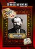 0484 Édouard Manet