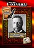 0490 Henry Rider Haggard