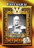0497 Kaiser Wilhelm I