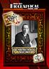 0518 Igor Fyodorovich Stravinsky