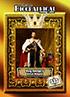 0533 King George V
