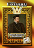 0948 Emperor Maximillian II